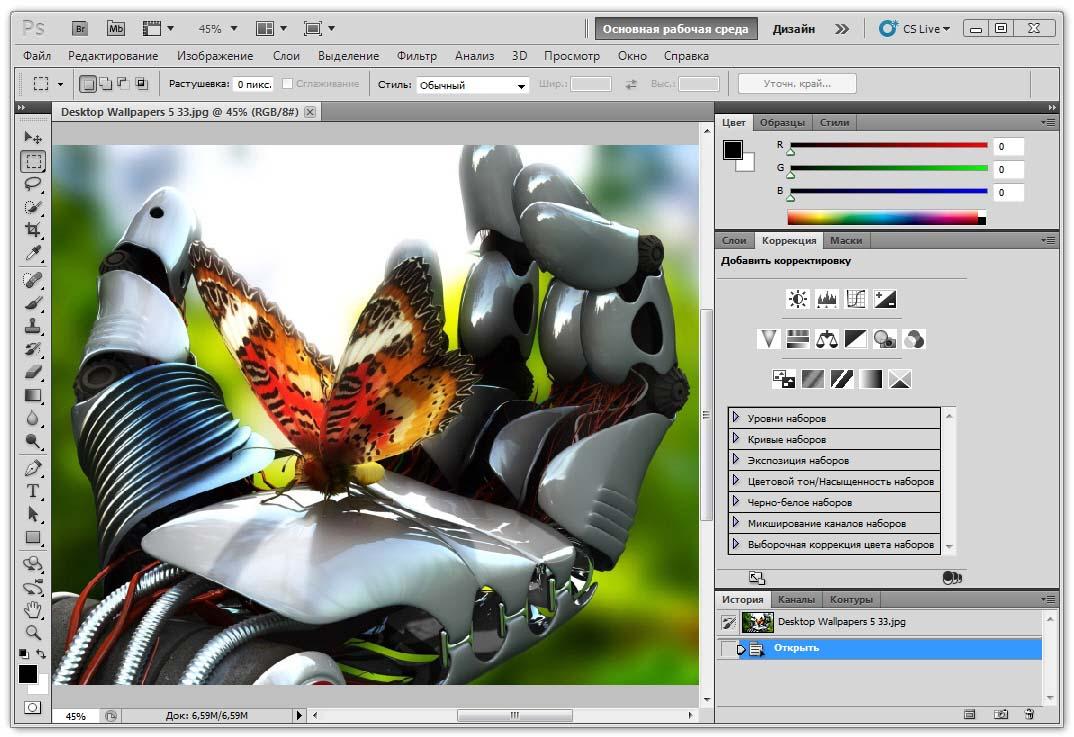 Своими руками, программы фотошопа для создания картинок с надписями